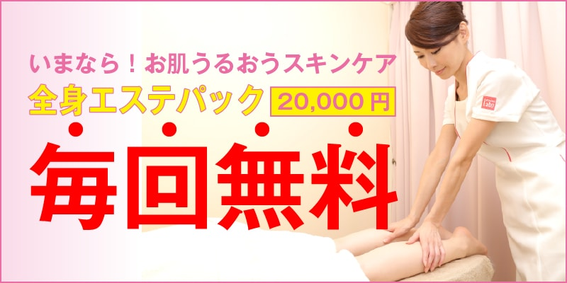 campaign-banner.jpg
