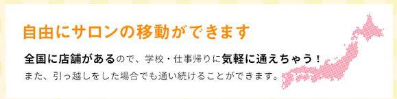 myuze2.jpg