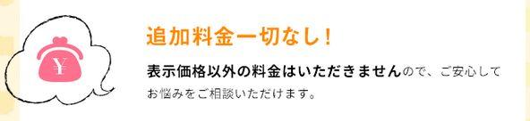 myuze4.jpg